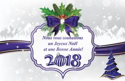 Season`s greetings 2018 in French. Greeting card 2018 for winter holiday in French language. We wish you Merry Christmas and a Happy New Year. French text: Nous Royalty Free Stock Photography