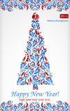 Greeting Card With Abstract New Year Tree Stock Images