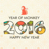 Greeting card for Year of the Monkey celebration. Beautiful greeting card design with colorful text 2016 for Year of the Monkey celebration Stock Photography