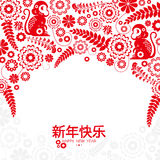 Greeting card for Year of the Monkey celebration. Beautiful floral design decorated greeting card with Chinese text (Happy New Year) for Year of the Monkey Stock Image
