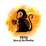 Greeting card for Year of the Monkey celebration. Royalty Free Stock Images
