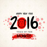 Greeting card for Year of the Monkey 2016. Stock Photography
