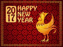 Greeting card for year 2017 with Rooster as symbol Royalty Free Stock Photo