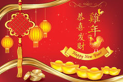 Greeting card for 2017, Year of the Rooster. Text translation: Happy New Year; The Year of the Rooster. Contains traditional elements: Tassel, rooster, golden Stock Photography