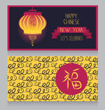 Greeting cards for chinese new year with hieroglyph happy and chinese lantern Royalty Free Stock Photo