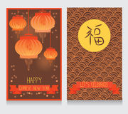Greeting cards for chinese new year with hieroglyph happy and chinese lantern Stock Photography