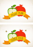 Greeting cards design for Jewish New Year Holiday Stock Photo