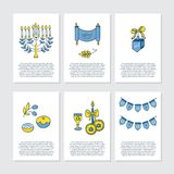 Greeting cards for Hanukkah stock illustration