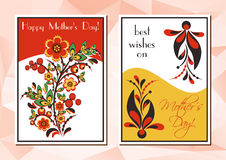 Greeting cards with Hohloma floral ornament Royalty Free Stock Photos
