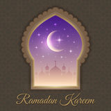 Greeting cards with night landscape with mosques and moon Royalty Free Stock Photo