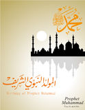 Greeting cards on the occasion of the birthday of the prophet mohammad. Background on the occasion of the celebration of the occasion of the birthday of the Stock Photos