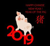 Greeting childish paper card for Chinese New Year with funny piggy, hieroglyph pig and 2019 numbers. Flat style. Greeting childish paper card for Chinese New stock illustration
