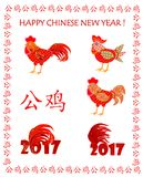 Greeting for 2017 Chinese New year with funny roosters. Greeting for 2017 Chinese New year with funny red roosters vector illustration