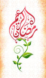 Greeting or Invitation with Arabic Text for Ramadan. Arabic Islamic Calligraphy of text Ramadan Kareem in beautiful flower bud shape on floral decorated Royalty Free Stock Images
