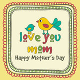 Greeting or invitation card for Happy Mothers Day celebration. Stock Photo