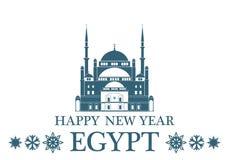 greeting lyckligt nytt år för 2007 kort egypt vektor illustrationer