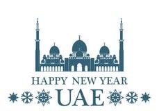 greeting lyckligt nytt år för 2007 kort förenade arabiska emirates stock illustrationer