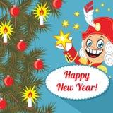 greeting lyckligt nytt år för 2007 kort också vektor för coreldrawillustration Royaltyfri Foto