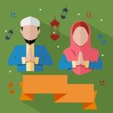 Greeting Moslems and Ribbon Stock Photo