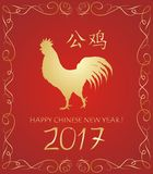 Greeting red card with gold rooster as animal symbol of Chinese New year 2017. Greeting red card with golden rooster as animal symbol of Chinese New year 2017 Stock Photos