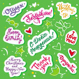 Greeting Stickers Stock Photo