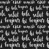 Greeting words in different languages. Hi, hola, ciao, bonjour, namaste, salut. Seamless vector pattern Stock Photos