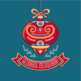 Greetings card. Gelukkig nieuwjaar. Holland Christmas card. Stock Photography