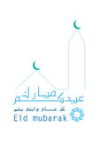 Greetings card  on the occasion of Eid al-Fitr to the Muslims. Beautiful Islamic background ;  Arabic calligraphy, translation: Blessed Eid  eid mubarak  and Stock Images