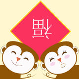 Greetings for Chinese new year. With character fu upside down, meaning blessing is coming Stock Images