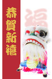Greetings and  Lion Dance Figurine Royalty Free Stock Image