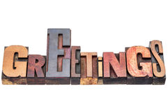 Greetings word abstract typography Stock Photos