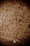 Grego antigo Art Barble Background Fotos de Stock