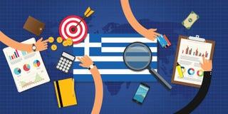 Grek eller Grekland ekonomi royaltyfri illustrationer