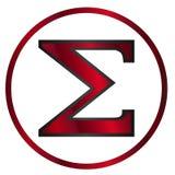 Grekisk bokstav för Sigma vektor illustrationer