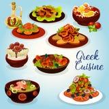 Grekisk kokkonstsymbol med den medelhavs- lunchmaträtten vektor illustrationer