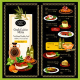 Grekisk mall för meny för restaurangkokkonstvektor stock illustrationer