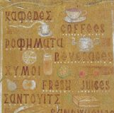 grekisk meny Royaltyfri Fotografi
