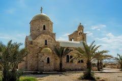 Grekisk ortodox kyrka av John Baptist i al-Maghtas royaltyfria foton