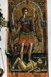 Grekisk ortodox symbol fotografering för bildbyråer