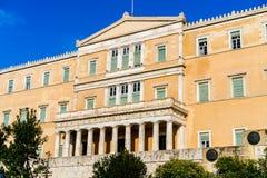 Grekisk parlament som buidling Arkivfoton