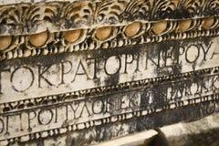 Grekiska forntida bokstäver Arkivbilder