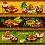Grekiska kokkonstbaner med grönsak- och fiskmaträtten stock illustrationer