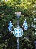 Grekiska nationsflaggor och vapensköld, Grekland Royaltyfria Foton