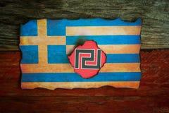 Grekiskt fascistiskt flaggabegrepp arkivfoto