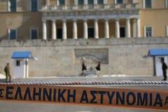 grekiskt privat sektorslag Arkivfoton