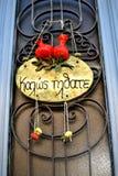 Grekiskt välkommet tecken Arkivbilder