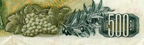 GREKLAND - CIRCA 1960: druvor och oliv på 500 den Drachmai 1960 banken Royaltyfri Fotografi