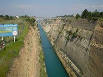 Grekland Corinth kanal Royaltyfri Fotografi