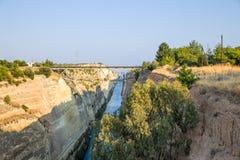 Grekland. Den Corinth kanalen Arkivfoto