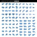 Grekland flagga, vektorillustration Fotografering för Bildbyråer